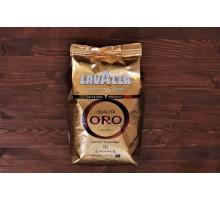 Кофе в зернах Lavazza Qualita Oro 100% арабика ~ 1 кг.