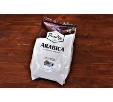 Кофе в зернах Paulig Arabica 100% арабика ~ 1 кг.
